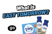 What is EASY TOMORROW?