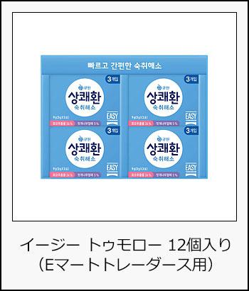 상쾌환 12입(이마트 트레이더스용)