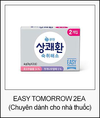 EASY TOMORROW 2EA (Chuyên dành cho nhà thuốc)