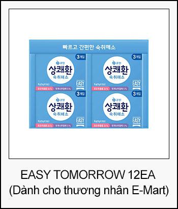 EASY TOMORROW 12EA (Dành cho thương nhân E-Mart)